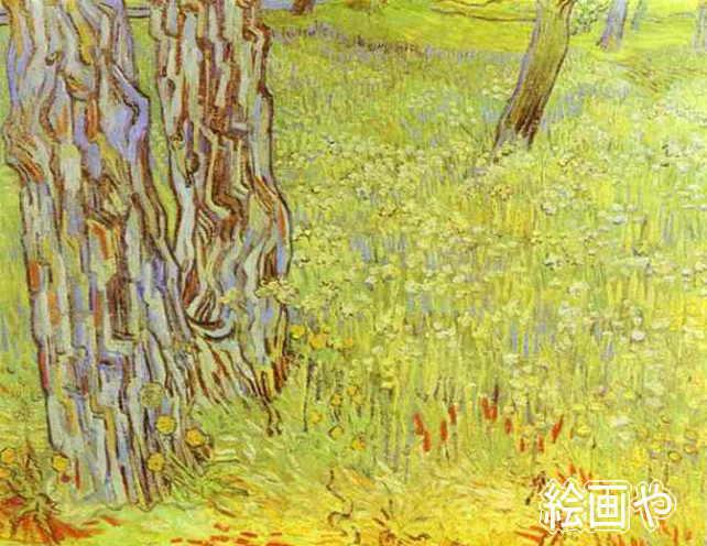ゴッホ「生い茂った芝生のある公園の角」
