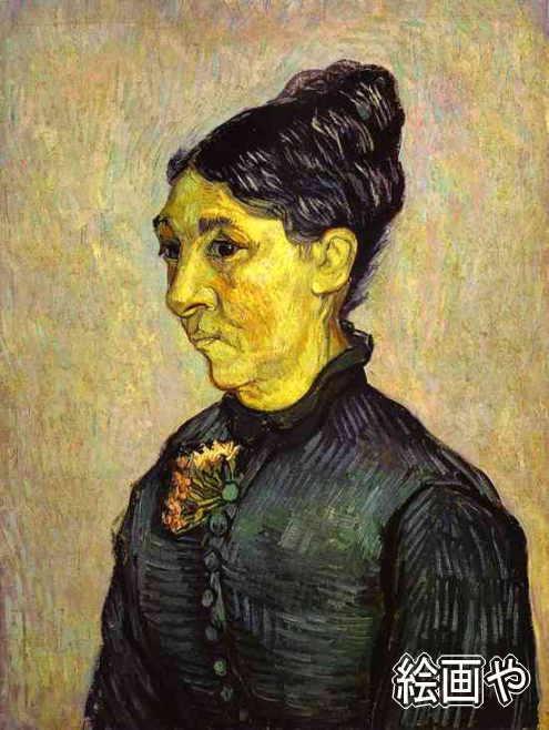 ゴッホ「婦人の肖像」