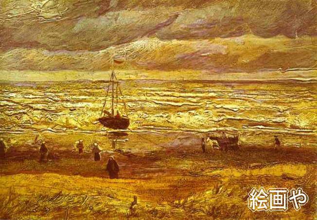 ゴッホ「船のある海と人のいる海辺」