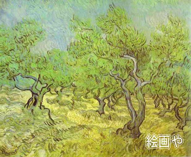 ゴッホ「果樹園」