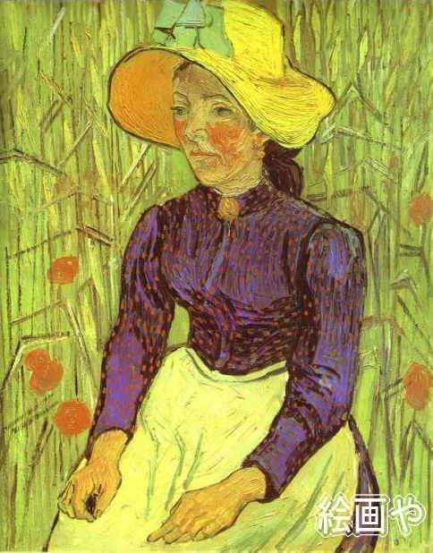 ゴッホ「麦わら帽子を被った農業の女性(オーヴェール=シュル=オワーズ)」
